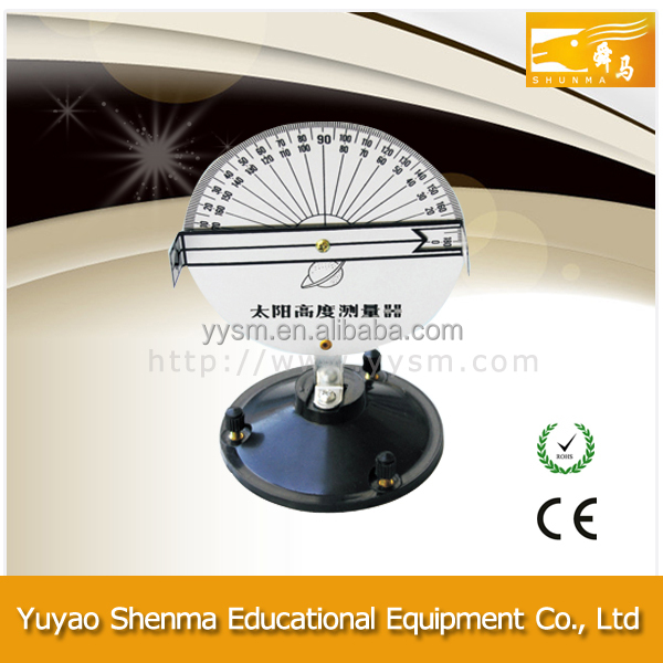 Solar altitude angle measurement simple measuring instrument primary science educational equipment