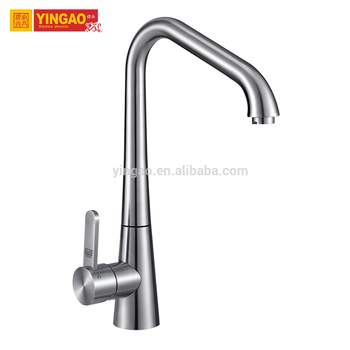 Modern Top Brand Single Handle Kitchen Stainless Steel Faucet Pakistan