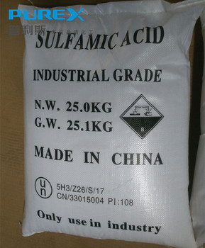 High Quality sulphamic acid 99.5% and 99.8% factory price