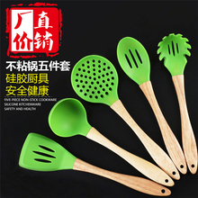 BPA Free Cooking Utensils for Nonstick Cookware Set of 5 Wooden handle Silicone Kitchen Utensils Set