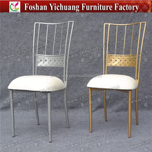 YC-A396 Royal comfortable gold and silver metal event weave Tiffany weddinh chair with removable cushion