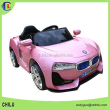 wholesale ride on battery operated kids baby car/small baby car with remote control