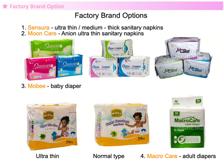 Free samples japanese types of adult panties diaper factory