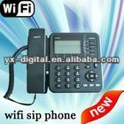 3G HD wireless SIP WIFI VOIP Phone built in antenna voip skype+pstn mini portable usb gateway