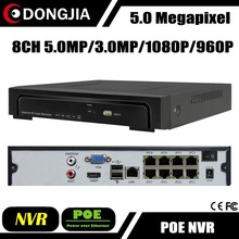 DONGJIA H.264 real time recording 8CH 5MP 3MP 1080P P2P ONVIF POE NVR free client software h.264 dvr