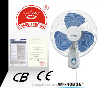 Wall fan/16 inch fan/hot sale fan