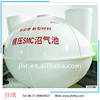 China Biogas Digester Household 4 Cubic