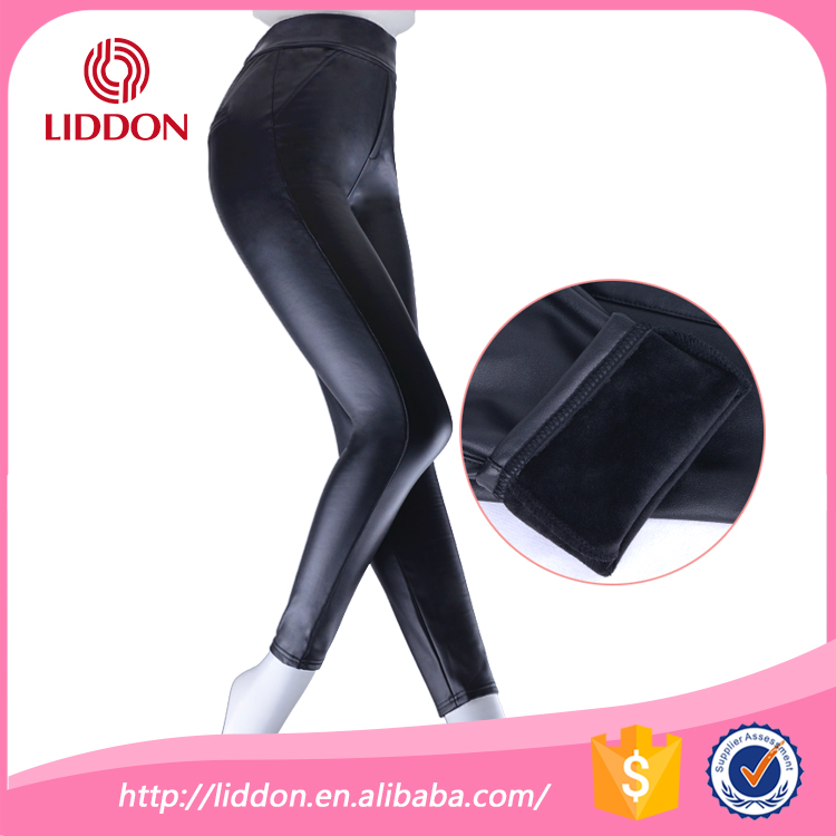 Super light and high elastic mature women latex fashion black faux leather leggings