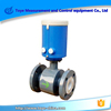 Battery-Powered Type Electromagnetic Flow Meter Wholesale