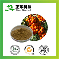 100% natural and food grade seabuckthorn fruit extract 10:1 powder