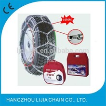 CHEAP PRICE SUPER QUALITY 12MM A3 STEEL UNIVERAL 4WD SERIES SNOW CHAIN FOR CAR TIRE