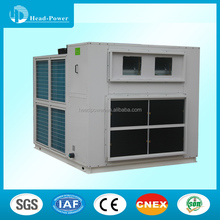 hotel rooftop package ducted type air conditioner