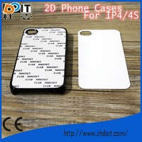 For iphone4 2D Sublimation phone case with aluminium plate pc+aluminium sheet DIY blank back case cover