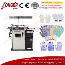 Automatic computerized cotton hand glove making machinery