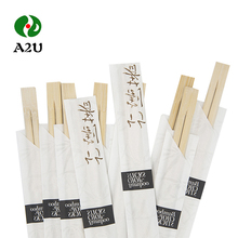 High Quality New Product China Supplier Disposable Wooden Bamboo Chopsticks In Bulk