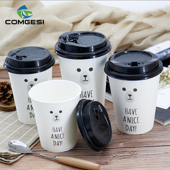 beverage food use floex offset beautiful elegant colorful paper disposable cups wholesaler in anqing china