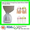 High Strength & Transparency liquid silicone rubber for silicone baby bottles