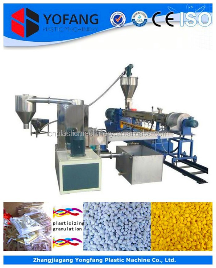 waste/used plastic film/bags hot cutting granules/pellets making machines