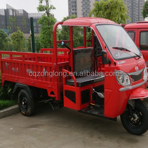 china chongqing 250cc cargo tricycle with rain cover and sunshine shade