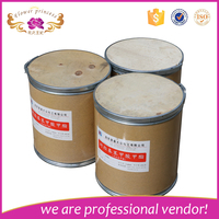 Cosmetic preservative material 4-Hydroxybenzoic acid methyl ester and Methyl 4-hydroxybenzo