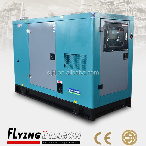 small power 20 kw ultra soundproof power plant for home use, 25kva diesel genset with cummins engine for sale