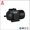 Factory best price 220V good quality air compressor motor