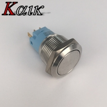 19mm 3 Pin Metal Silver Momentary NO NC Push Button Switch