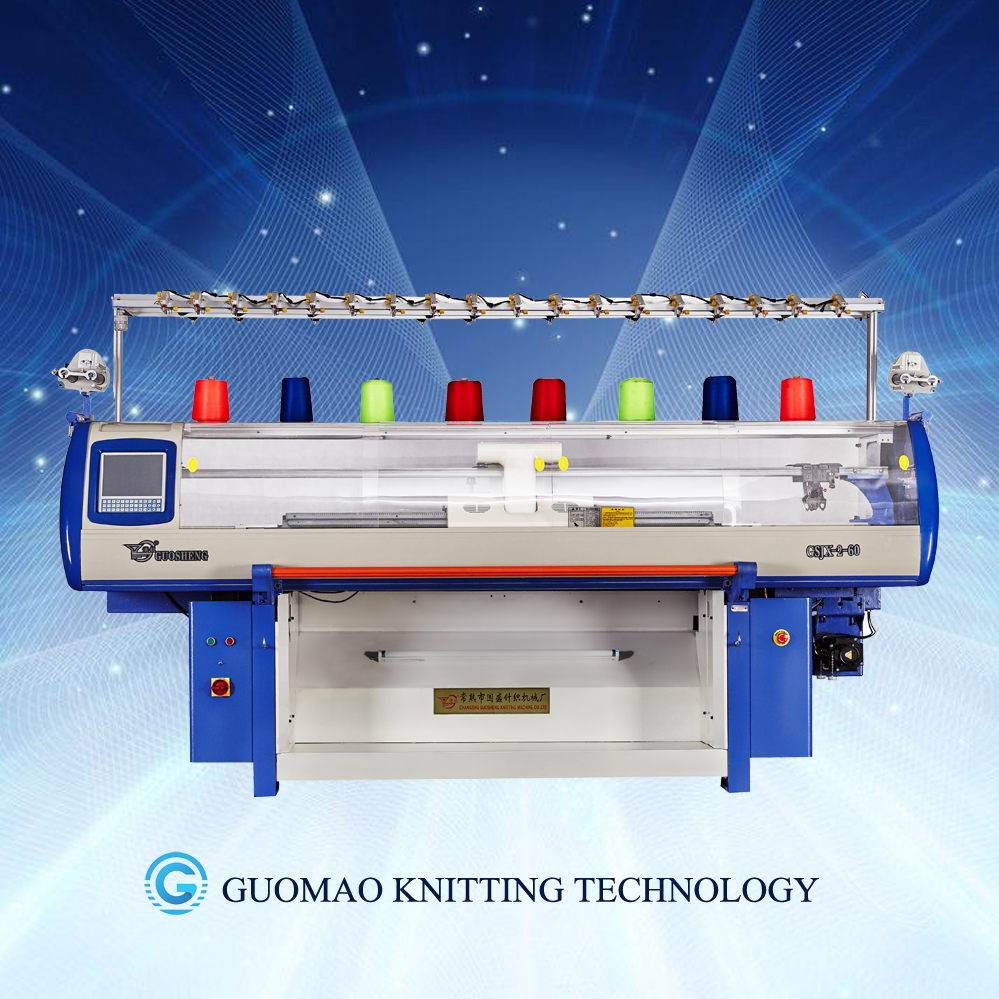 GUOSHENG computerized flat lace knitting machine for sweater