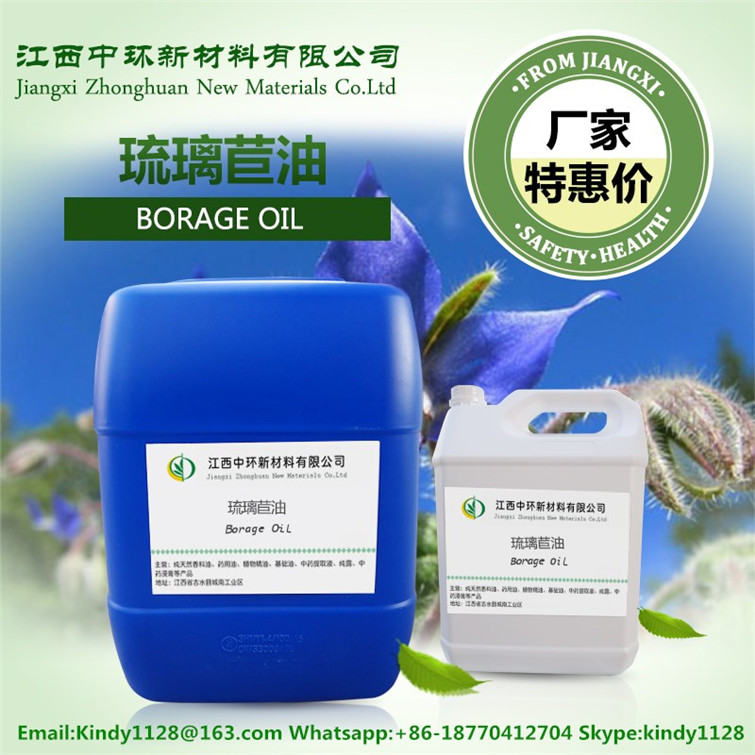 Cold press Borage seed oil for skin nutritional supplements
