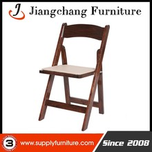 Factory Price Antique Wood Folding Chair For Sale JC-H245
