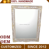 MYEE Wall Antique Metal Decorative Mirror