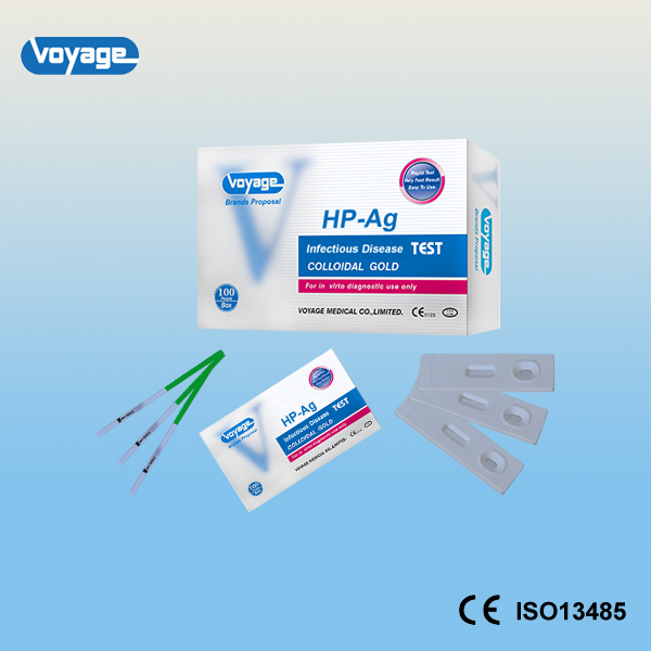 Voyage high quality 99.8% accuracy HP-Ag stool one step test kits