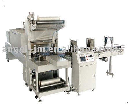 JMB-250B Automatic Shrink Wrapping Packing Machine