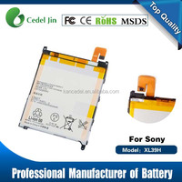 3000mah power tool battery for Sony Xperia Z Ultra/C6616/C6802/C6843/XL39/XL39h