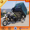 Motorzied Electric Tricycle with Passenger Seats for Sale