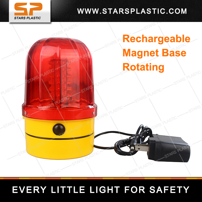 Rechargeable Roating Beacon Car Truck Emergency Beacon Light Rotating Beacon Light