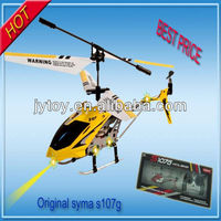 Syma rc helicopter s107g with best price