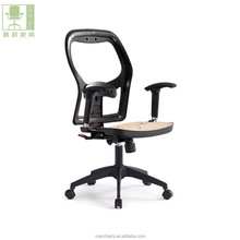 Office Furniture Chair Components Staff Chair Parts KT-56