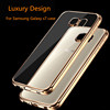 BRG Mobile Phone Protect Accessories For Samsung S7 Phone Case