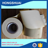 White Wrapping Tape Roller Used For