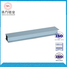 Aluminum alloy mill finish window and door profile