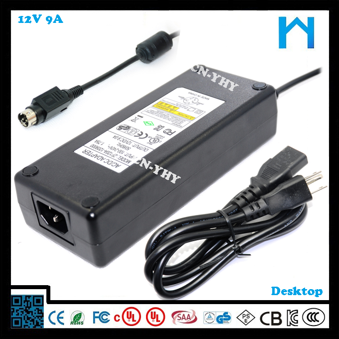 120v ac 60hz adapter 12v 9a shenzhen yhy power supply co ltd the adaptor