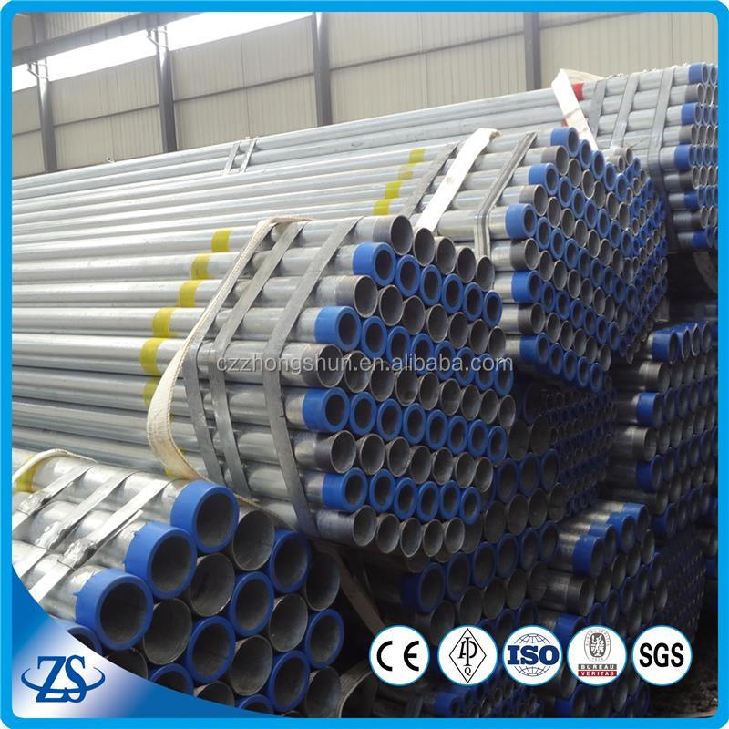 dn 20 xs Hot rolled BS1387 galvanized steel tube for furniture