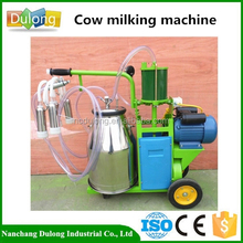 High ascendant quality assurance cow 25l piston pump penis milking machine