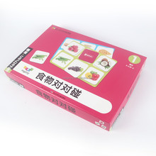Cheap book printing with children board book for talking book