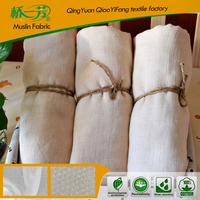 Hot sale Breathable wholesale bamboo muslin fabric for cloth diaper