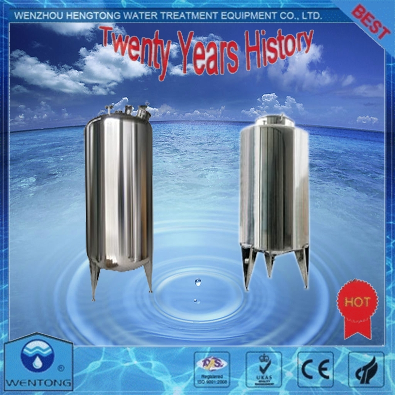 supply vertical and horizontal tank
