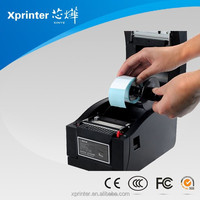 Big gear high speed printing thermal label printer