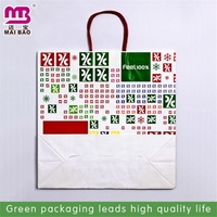 useful packing gift craft paper bag with english alphabet