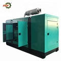 KTA19-G2 Super Slient Engine Diesel Generator Set Energy Low Noise Portable Generator Price 300KW/375KVA